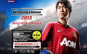 Trik Curang Untuk Bermain Winning Eleven Terbaru 2013