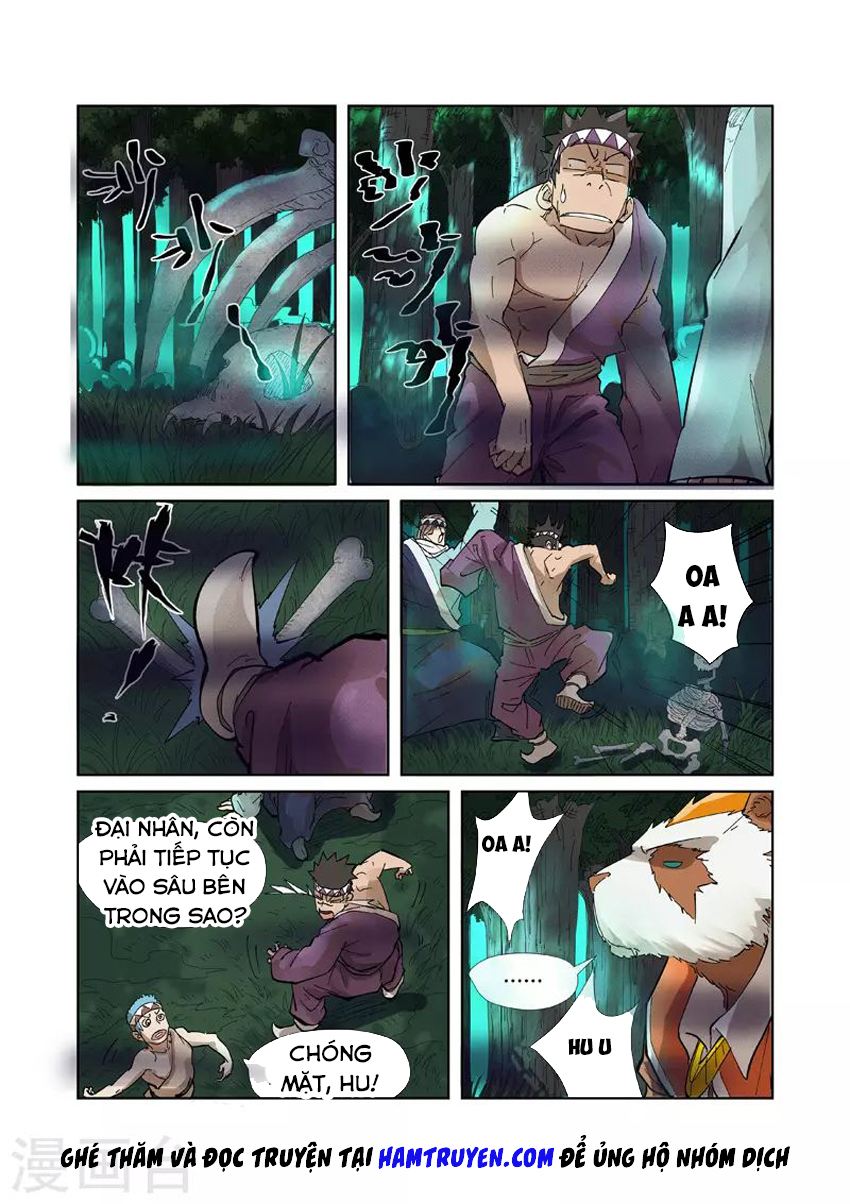 Yêu Thần Ký Chap 220.5 page 11