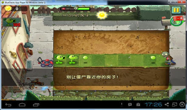 Download Plants VS Zombie 2 For PC Full Version