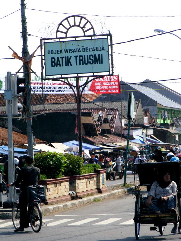 My First Step...: Objek Wisata di Wilayah Cirebon dan sekitarnya