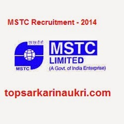 sarkari-naukari-2015, sarkari-naukri, mstc-recruitment