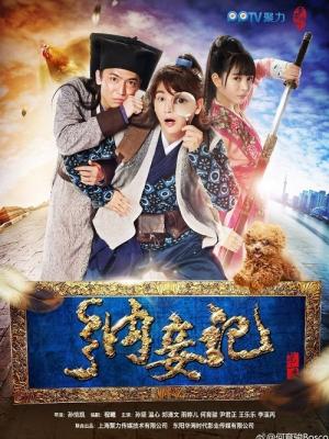 Phim Phong Hỏa Truyền Kỳ-Nạp Thiếp Ký 2015