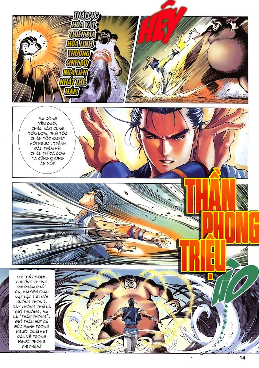 Lục Đạo Thiên Thư chap 11 - Trang 13