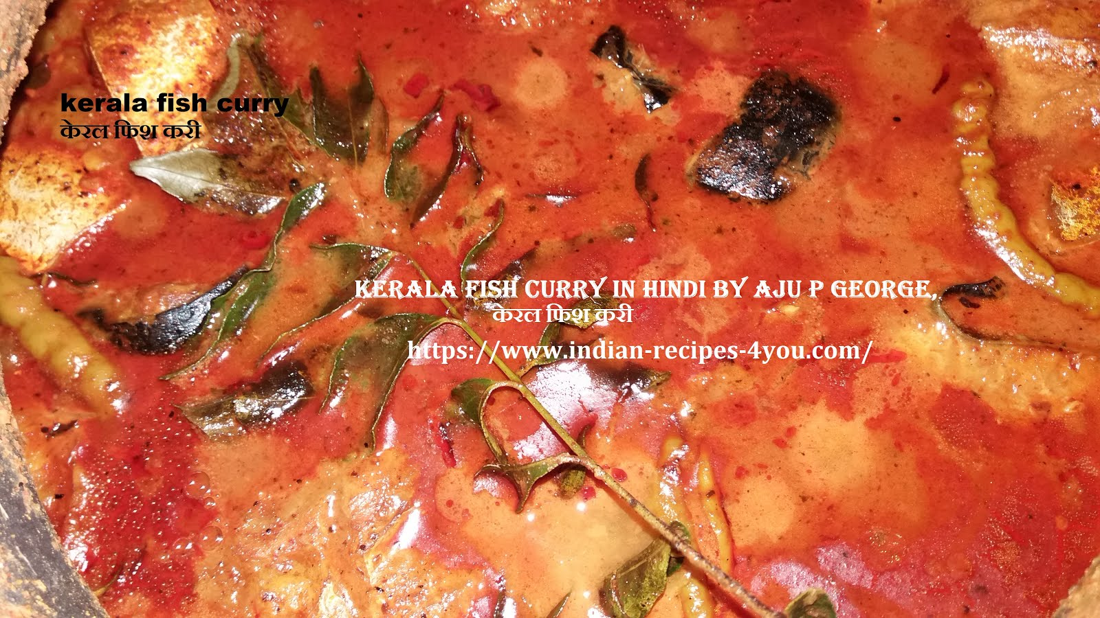 kerala fish curry with kudampuli