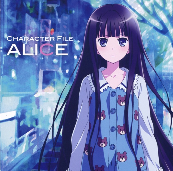 http://1.bp.blogspot.com/-DKhz0uG7Dmw/Tm2l08AC7LI/AAAAAAAAAuU/QsAppXkN48k/s1600/Kamisama+no+Memo-chou+Character+File+-+Alice.JPG