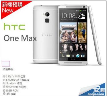 HTC One Max,phone
