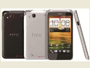 HTC Desire VC
