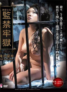 Prisoner Of Love : Yuki Takizawa 2007