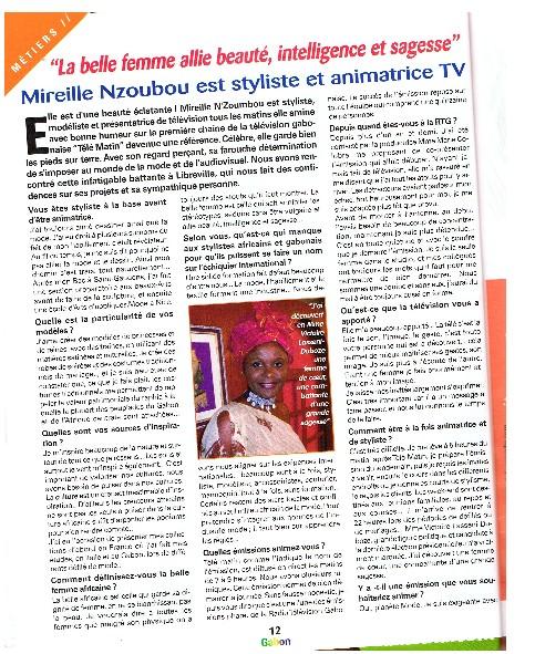 Amina Magazine 1