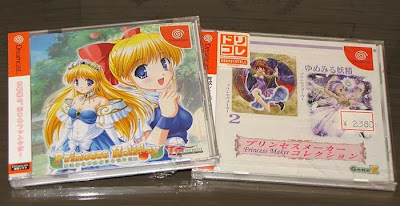 http://www.shopncsx.com/dreamcastprincessgamespack-japanimport.aspx