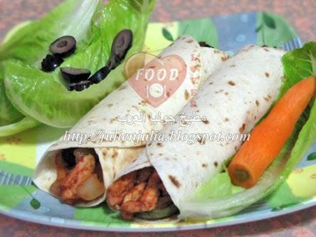 Chicken Fajita Tortilla Rolls لفائف تورتيا فاهيتا الدجاج