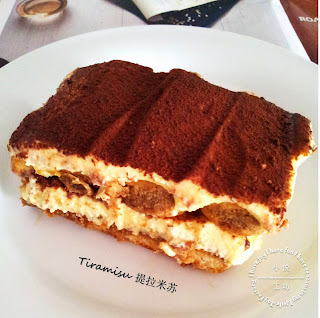 Tiramisu  from Little Joy Factory