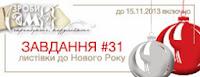 http://www.zrobysama.com.ua/?p=39322