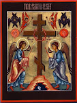 EXALTATION OF THE CROSS