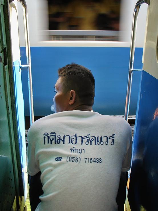 'train smoke' • chumphon, thailand © marc montebello all rights reserved