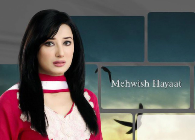 Mehwish Hayat Hot wallpaper 9 - Mahwish hayat