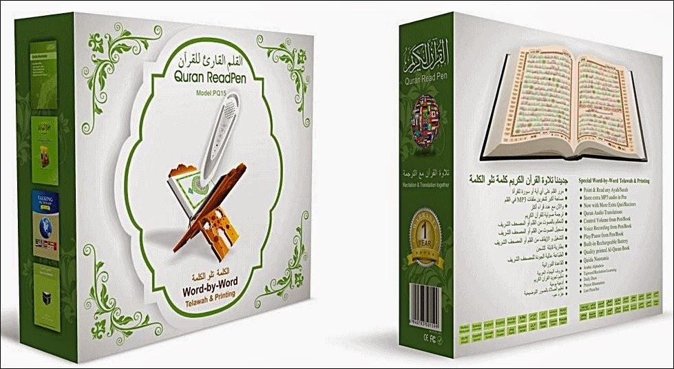 Belanja Murah - Al-Quran Digital PQ 15-1
