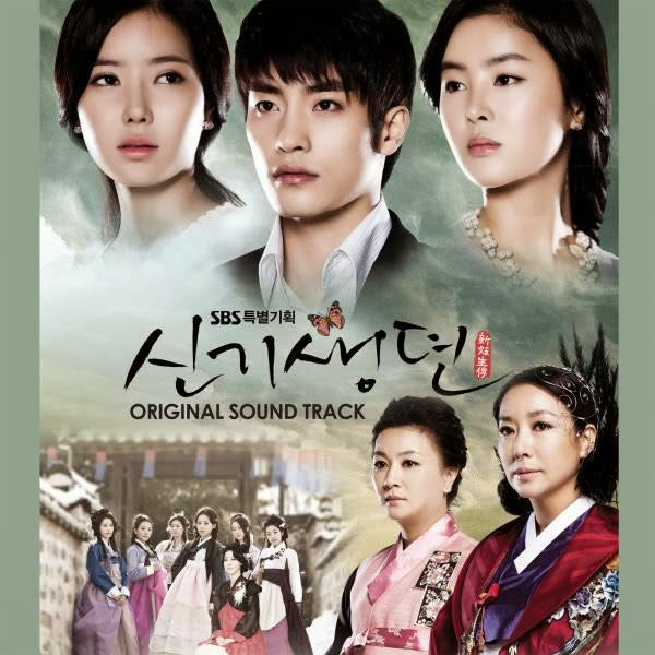 [Album] Various Artists - New Tales Of Gisaeng OST - Korean Drama & Movie Soundtrack