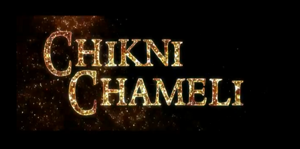 Chikni Chameli Katrina Kaif Agneepath Spicy Wallpaper
