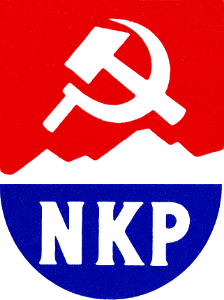 A Proper Blog: Logos of Communist Parties of the World