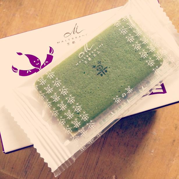 京都のお菓子 お濃茶ラングドシャ 茶の菓
