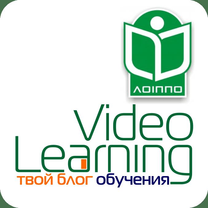 Відео уроки з ІКТ