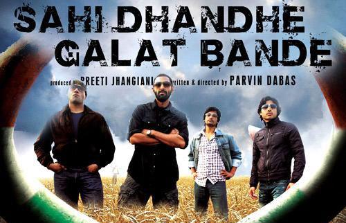 Sahi Dhandhe Galat Bande (2011) DVD