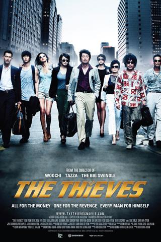 Những Tên Trộm Siêu Hạng - The Thieves - 2012