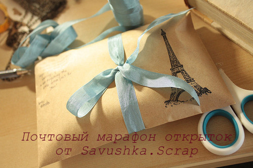 http://savushkascrap.blogspot.ru/2014/11/blog-post_88.html