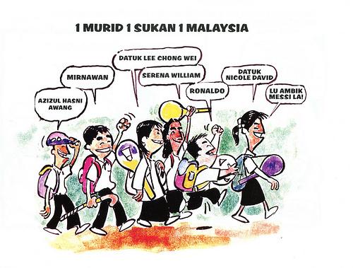http://1.bp.blogspot.com/-DNoPnS74e9w/Tg49NQJSL9I/AAAAAAAAIwE/yjJy0_0nBXE/s1600/1-murid-1-sukan-1-malaysia.jpg
