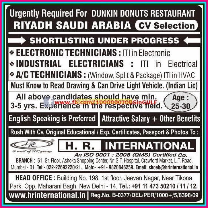 Dunkin Donuts Restaurant Jobs for KSA - Gulf Jobs for Malayalees