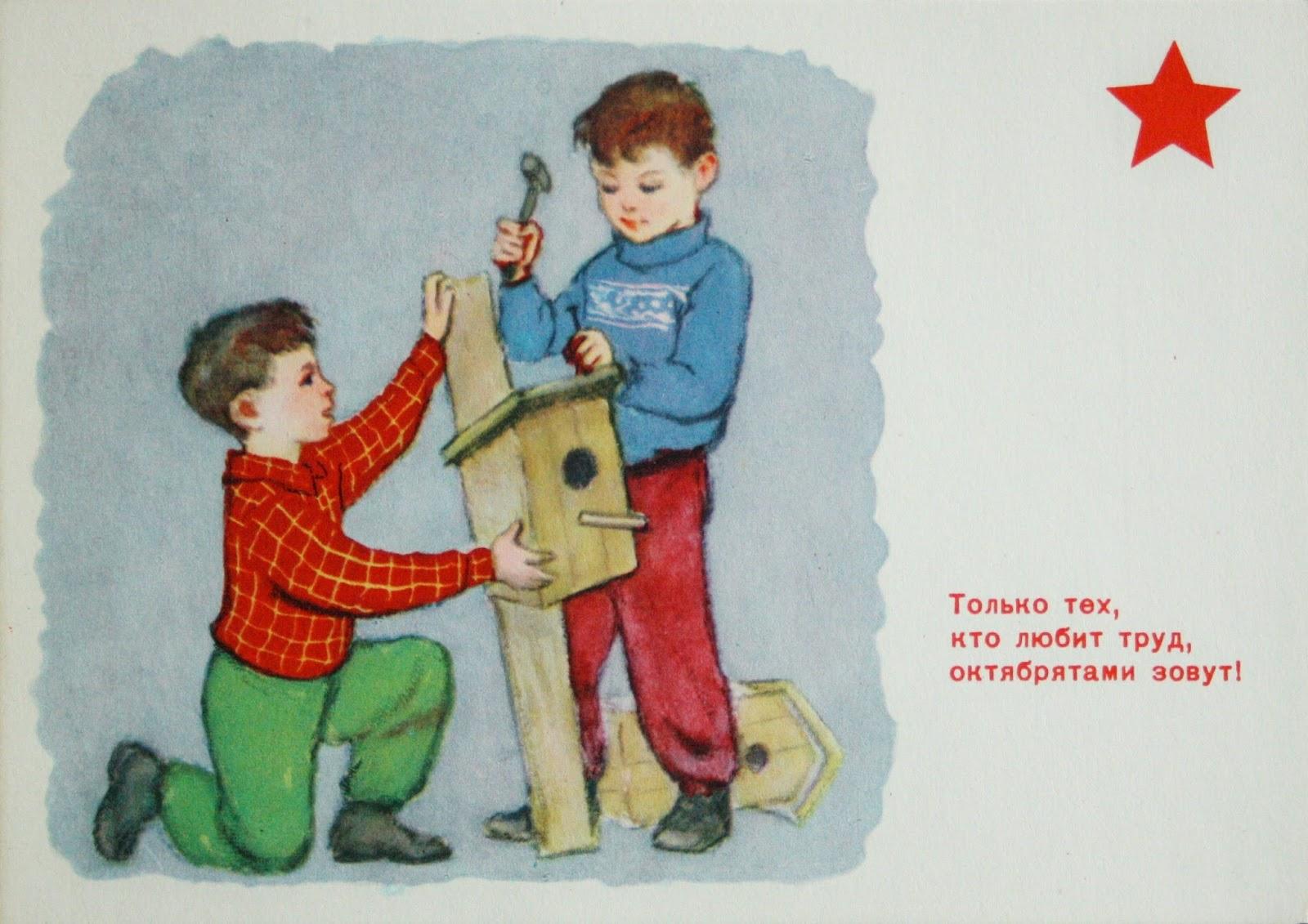 От друзей детства открытка