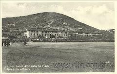 Σχολή Εφέδρων Αξιωματικών Σύρου