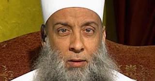 الشيخ ابو اسحق الحوينى
