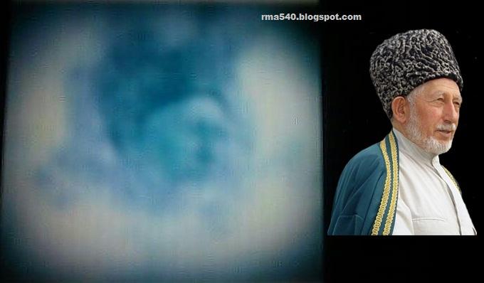 Лицо Саид Афанди на луне