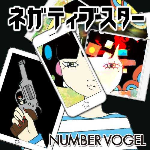 [Album] NUMBER VOGEL – ネガティブスター (2015.09.23/MP3/RAR)