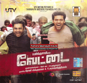 Vettai Movie Album/CD Cover