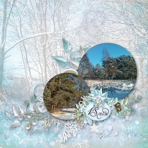 http://1.bp.blogspot.com/-DOB82D8TRwY/VKFWTpBKyHI/AAAAAAAAkWM/JReST4l8VuI/s600/scr52.jpg