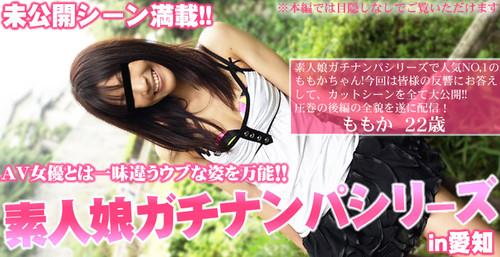 Asiatengoku - 219 - Amature No.1 Sexy Momoka Awesome