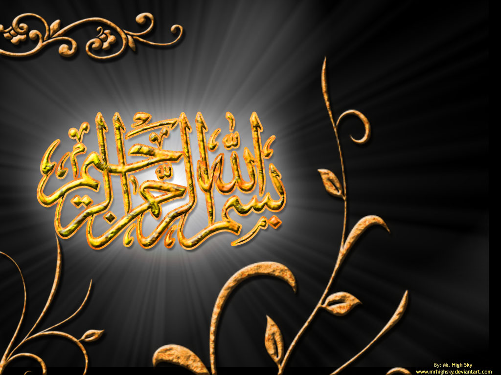 Fit pictures bismillah calligraphy wallpapers Bismillah calligraphy pictures