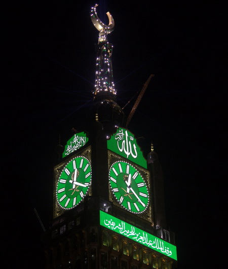 The Second Most Famous Clock In The World: THE WORLD GEOGRAPHY: 10 Famous Clock Towers From Around