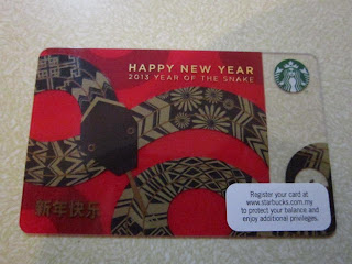 Starbucks coffee Chinese New Year of the Snake 2013 Tumbler Grande Tall 12 oz 16 Gold Bearista Bear card