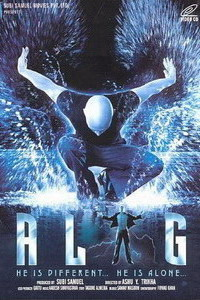 Alag: He Is Different.... He Is Alone... (2006)