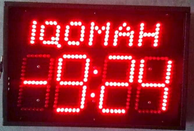 harga jam digital masjid - jam waktu sholat digital