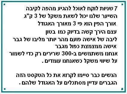 סקס עם הבת ישראליות גומרות