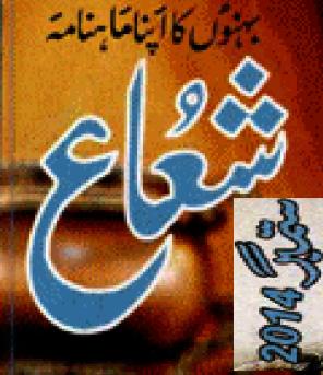 http://books.google.com.pk/books?id=woBjBAAAQBAJ&lpg=PA1&pg=PA1#v=onepage&q&f=false