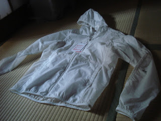 Lightweight Pocketable Parka by Uniqlo in White