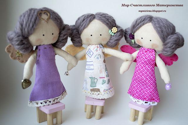 кукла по МК