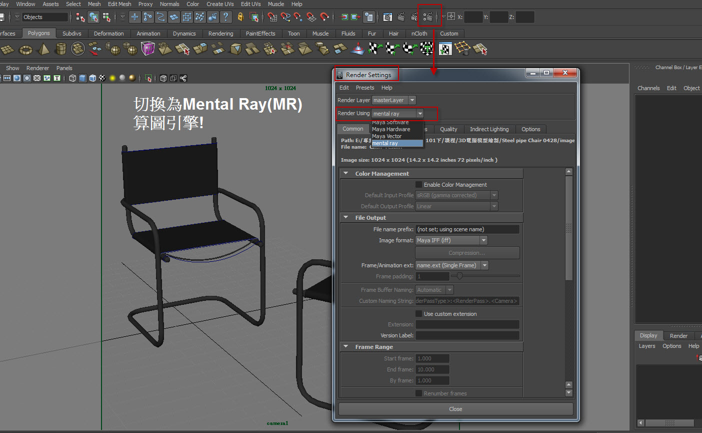 Chair MR Render 07