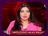 - برنامج الحياة اليوم مع لبنى عسل -- حلقة يوم السبت 28-5-2016